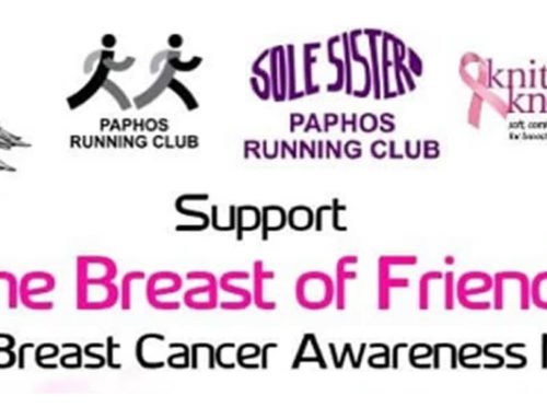 Breast of Friends Charity Event